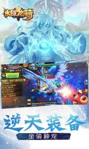 永恒龙骑游戏截图-2