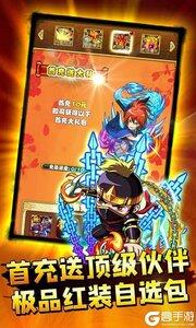 乱世江湖超V版游戏截图-3