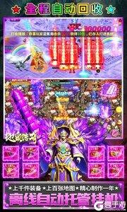 地鼠传奇3733版游戏截图-4