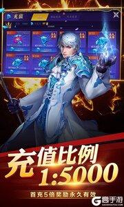 龙之战歌游戏截图-4