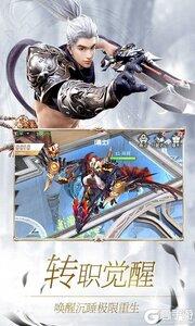 仙神之怒3733版游戏截图-3