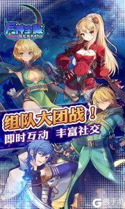 月神宝藏3733版游戏截图-4