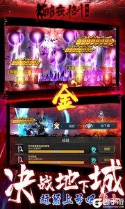 暗夜格斗游戏截图-4