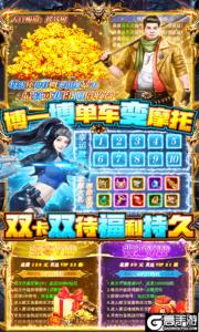 神龙宝藏(送千元充值)游戏截图-4