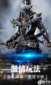 斗魂大陸星耀特權游戲截圖-2