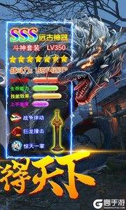 幻剑情缘高爆版游戏截图-1