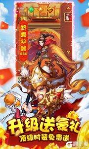 水浒乱斗3733版游戏截图-4