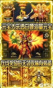 赤月皇城游戏截图-3