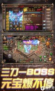 决战九天游戏截图-2