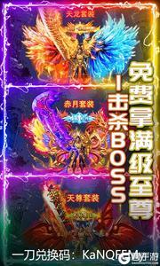武器之王(福利特权)游戏截图-2