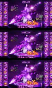 唐门巴兔版游戏截图-4