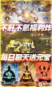 百炼成神之青云宗高爆版游戏截图-3
