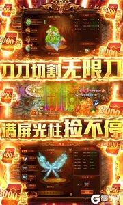七战无限爆充值游戏截图-4