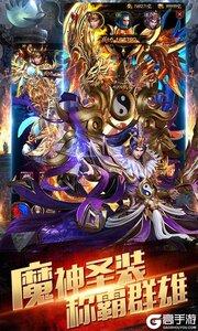龙族霸业无限钻石版游戏截图-2