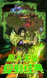 霸略征战:高爆版游戏截图-3