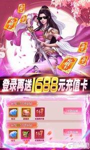 九仙图v1.0.0游戏截图-2