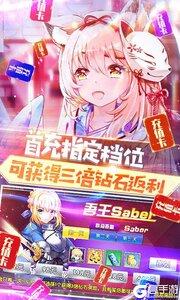 萌神战姬买断版游戏截图-1