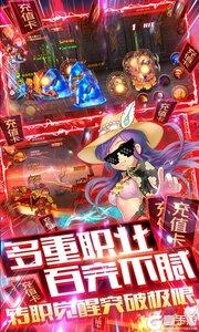 格斗之皇游戏截图-3