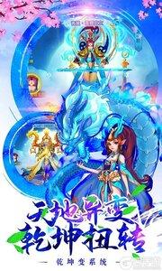 剑魂之怒商城版游戏截图-1