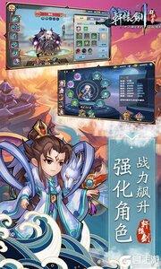 轩辕剑群侠录游戏截图-4