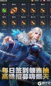 永恒徽章游戏截图-2