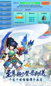 仙语奇缘至尊版游戏截图-0