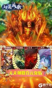 幻灵战歌咪噜版游戏截图-3