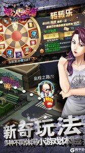 战火英雄无限钻石版游戏截图-2