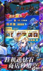 源火巴兔版游戏截图-2