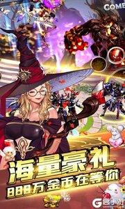 魔塔与英雄送S级时装游戏截图-4