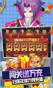 魔兽三国可盘版游戏截图-3