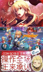 萌神战姬至尊版游戏截图-4