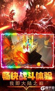 神龙猎手游戏截图-4