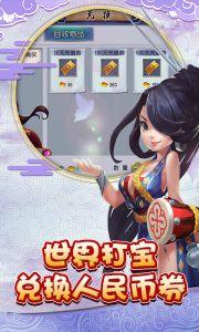 仙灵外传游戏截图-2