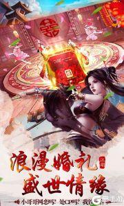 神仙與妖怪無限鉆石版游戲截圖-3