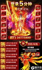 仙魔道BT版游戏截图-2