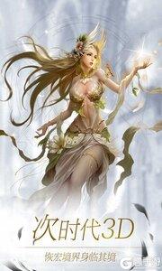 仙神之怒3733版游戏截图-4