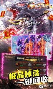 超级武器最新版游戏截图-3