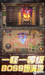 决战九天游戏截图-3