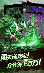 神魔传说无限版游戏截图-3