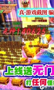 三生诀277版游戏截图-0