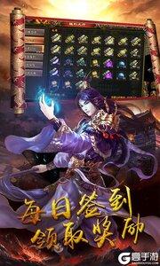 八卦江湖游戏截图-2