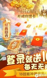 梦幻沙城BT版游戏截图-0