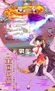 萌战无双商城版游戏截图-4