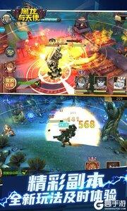 黑龙与天使游戏截图-2