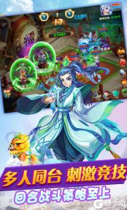 妖游記商城特權游戲截圖-0