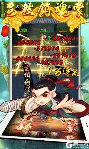 雪刀群侠传(商城版)游戏截图-3