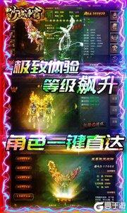 沙城争霸无限钻石版游戏截图-2