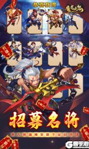 魔龙之怒游戏截图-4