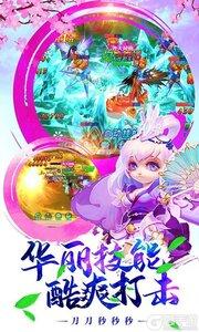 剑魂之怒商城版游戏截图-4